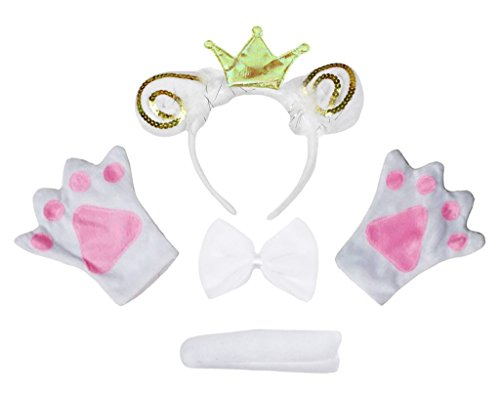 ep Prince Headband Bowtie Tail Gloves Children 4pc Costume (One Size) (Prince Dress Up Kleidung)