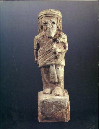 La Voie royale : 9000 ans d'art au royaume de Jordanie. Catalogue de l'exposition du Muse du Luxembourg, 26 novembre 1986-25 janvier 1987