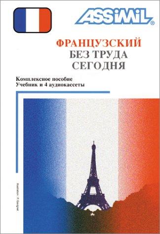 Le Français pour russophones (1 livre + coffret de 4 cassettes) (en russe)