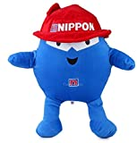#8: Funny Teddy Cartoon Character Nippon blobby Doll Soft Stuffed Toy | Doll Toy for Kids | Birthday Gift (Blue)