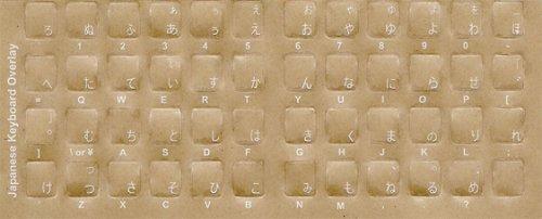 Japanische Tastatur-Sticker–Etiketten–Overlays mit Weiß Zeichen für Schwarz Computer...