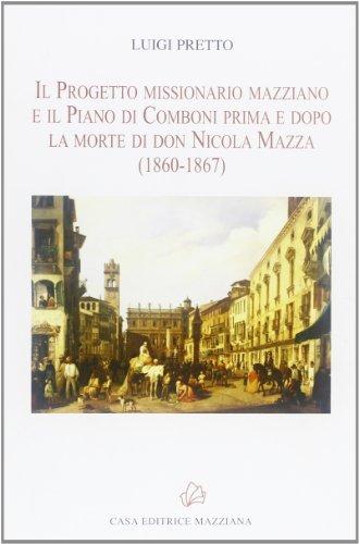 il-progetto-missionario-mazziano-e-il-piano-di-comboni-prima-e-dopo-la-morte-di-don-nicola-mazza-186