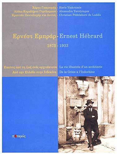 Ernest Hébrard 1875-1933. La vie illustrée d'un architecte, de la Grèce à l'Indochine par Alexandra Yerolympos