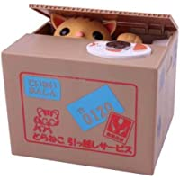 New Stealing Coin Cat Money Box Piggy Bank with Talking