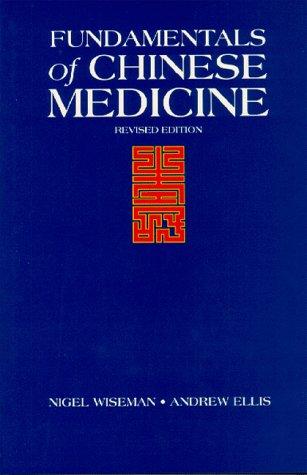 Fundamentals of Chinese Medicine: Revised Edition: Zhaong Yai Xuae Jai Cheu (Paradigm title)
