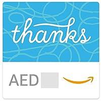 Amazon.ae eGift Card - Thank You