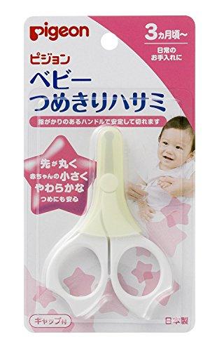 Pigeon Nagelschere für Neugeborene, (3+ MONTHS) /// PIGEON SCISSORS FOR BABY NAIL CLIPPERS (3+ MONTHS)