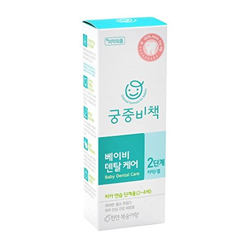 GOONGJOONG SECRET Dental Care Toothpaste 2nd Stage (24M~48M) 60g - 2EA