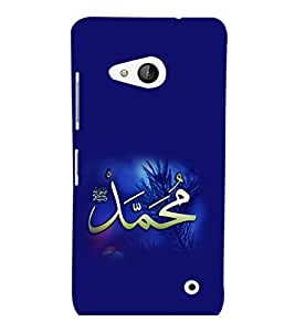 printtech Urdu Quote Allah Back Case Cover for Nokia Lumia 550::Microsoft Lumia 550