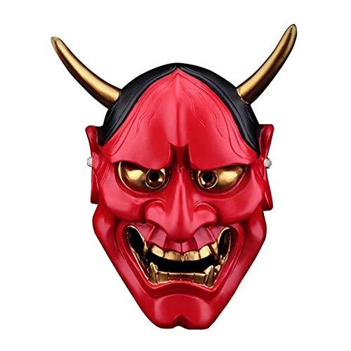 BR Halloween Harz Maske für Erwachsene, japanische Krieger Geist Kopf dekorative Maske (Farbe : ()