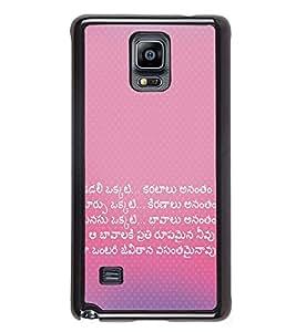 Vizagbeats Telugu Script Quote Love Heart Sea Back Case Cover For Samsung Galaxy Note4