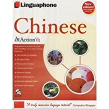 Linguaphone In Action Chinese 2.0