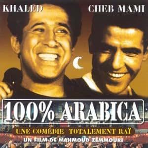 100% Arabica [Import anglais]