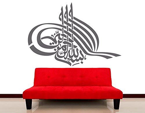 Bismillah Besmele Wandtattoo Osmanische Schrift Bismillahirrahmanirrahim Arabische Kalligraphie Islamische Dekoration Wandtattoos Wandaufkleber Arabische Schrift(65 x 45 cm, Grau) -