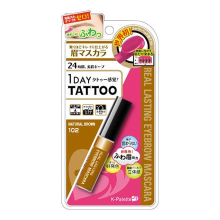 K-Palette 1 Day Tattoo Lasting Eyeblow Mascara 24h 102 Natural Brown