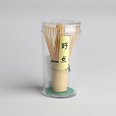 Bambou Bois Thé Fouet Matcha Poudre Thé Vert en Remuant Outils Cadeau Accessoire