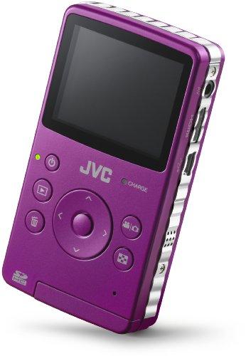 Jvc videocamera full hd ultra compatta