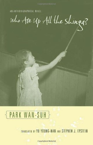 Who Ate Up All the Shinga?: An Autobiographical Novel (Weatherhead Books on Asia) by Wan-suh Park (2009-07-15)