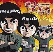 Oh! Naruto Nippon Vol.9