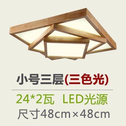 gqlb-luz-led-lampara-de-techo-de-madera-de-madera-en-el-techo-lamparas-de-geometria-3-capa-3-480480m
