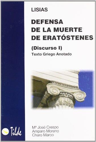Lisias: En defensa de la muerte de Eratóstenes