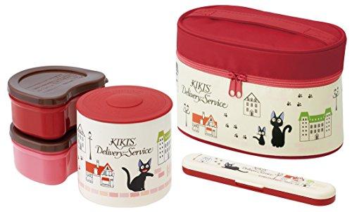 Boîtes Repas Bento Thermos 560ml avec Sac et Fourchette \