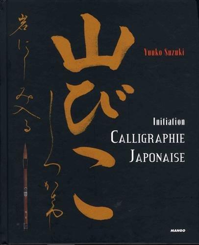 Calligraphie japonaise par Yuuko Suzuki