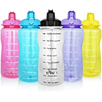 QuiFit 2l Botella de Agua Deportiva con Tiempo de Motivación Marcado Botella de Agua Extraíble Paja
