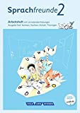 ISBN 3060836523