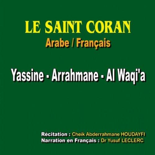 Sourate Arrahmane (Traduction du sens des versets : Arabe / Français)