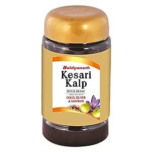 Baidyanath Kesari Kalp Royal Chyawanprash - Enriched with Gold, Silver and Saffron - 1kg