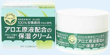 Natural Juju Moisturizer Cream - 50g