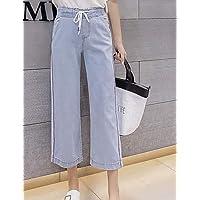 YFLTZ Pantalones de Jeans para Mujer - Cintura Alta de Color sólido, Celeste, S