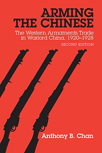 Arming the Chinese