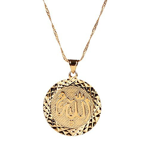 Men Allah Gold Pendant Necklace Link Chain Middle East Charm Islam Round Pendant by BR Gold Jewelry