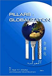 Pillars of globalization