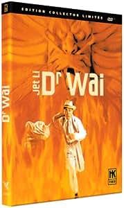 Dr. Wai - Édition Collector 2 DVD [Édition Collector Limitée]