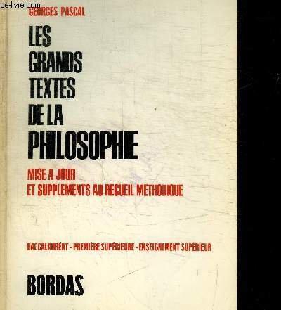 LES GRANDS TEXTES DE LA PHILOSOPHIE - MISE A JOUR ET SUPPLEMENTS AU RECUEIL METHODIQUE - BACCALAUREAT - PREMIERE SUPERIEURE - ENSEIGNEMENT SUPERIEUR