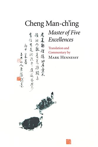 Master of Five Excellences por Cheng Man-Ch'ing