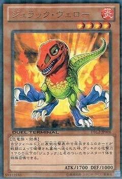 Yu Gi Oh / 8ème période / DTC 2-JP 006 Jurak Velo R
