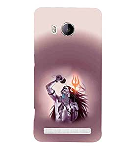 For Vivo Xshot :: Vivo X Shot shiva, lord shiva, god, bhagwan, jesus, allah circle background Designer Printed High Quality Smooth Matte Protective Mobile Case Back Pouch Cover by APEX