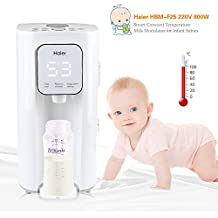 Haier HBM-F25 Bottle Warmer Neonato Modulatore di latte infantile Scaldacqua Bottiglia Riscaldatore Latte Temperatura Constant One-Step Modulatore Latte Anti-Dry Food Maker