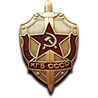 KGB ruso insignia Soviética Comunista hoz y martillo emblema URSS CCCP NKVD conmemorativa de la reproducción