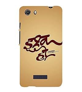 FUSON Ishk Ho Gaya 3D Hard Polycarbonate Designer Back Case Cover for Micromax Unite 3 Q372 :: Micromax Q372 Unite 3