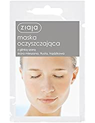 Ziaja Kaolin Cleansing Face Mask 3x7mlfor Oily Skin