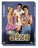 Alles Atze - 2. Staffel [2 DVDs]
