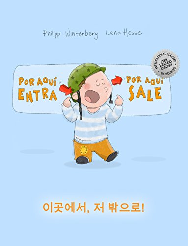 ¡Por aqui entra, Por aqui sale! 이곳에서, 저 밖으로!: Libro infantil ilustrado español-coreano (Edición bilingüe) por Philipp Winterberg