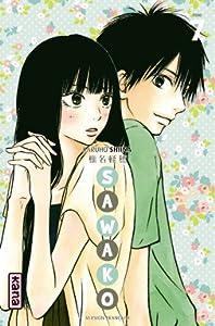 Sawako Edition simple Tome 7