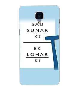 ONE PLUS THREE SAU SUNAR KI EK LOHAR KI Back Cover by PRINTSWAG