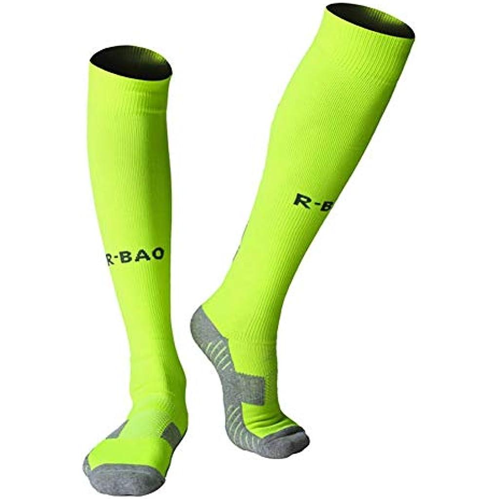 Largo deportes calcetines deportivos de compresión medias de fútbol Fútbol  béisbol calcetines hombres adultos niños rodilla alta d6ca2e39713b0